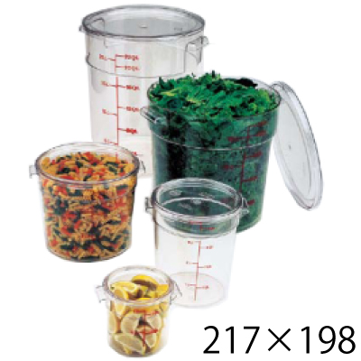 marumoto Rakuten Global Market Cambro food container round