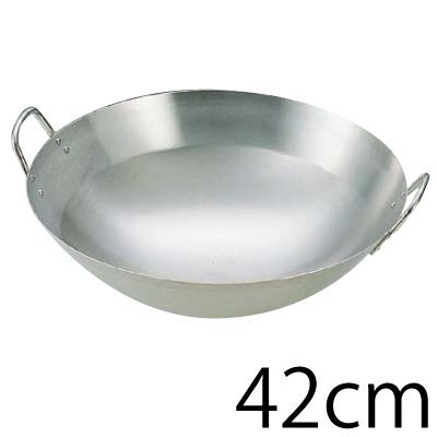 【送料無料】18-8ステンレス製 両手鍋中華鍋 42cm【ATY04042】