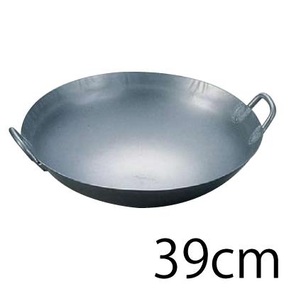 【送料無料】チターナ中華鍋 39cm(チタン製両手鍋)【ATY07039】
