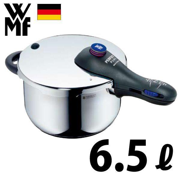 【送料無料】WMF パーフェクトプラス IH対応 三層 圧力鍋 片手 6.5L(専用お料理レシピブック付)【AAT3404】【キャッシュレス 還元 対象店】