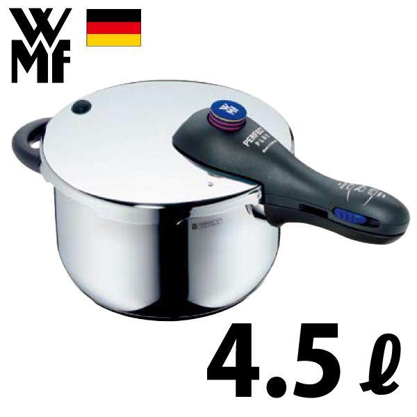 【送料無料】WMF パーフェクトプラス IH対応 三層 圧力鍋 片手 4.5L(専用お料理レシピブック付)【AAT3403】【キャッシュレス 還元 対象店】