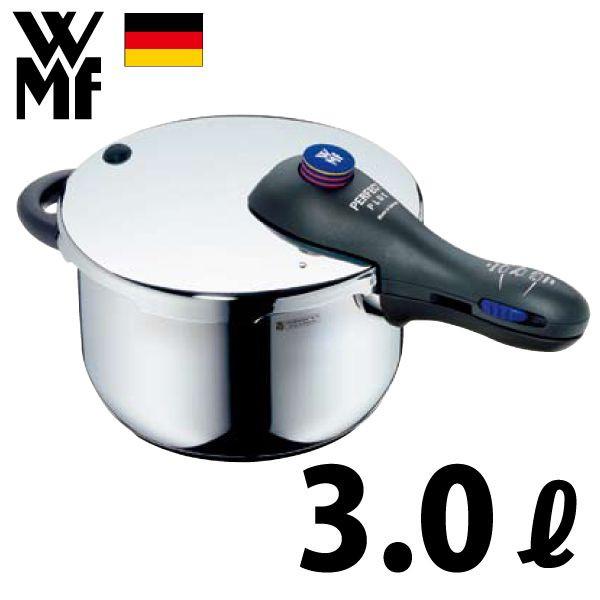 【送料無料】WMF パーフェクトプラス IH対応 三層 圧力鍋 片手 3.0L(専用お料理レシピブック付)【AAT3402】