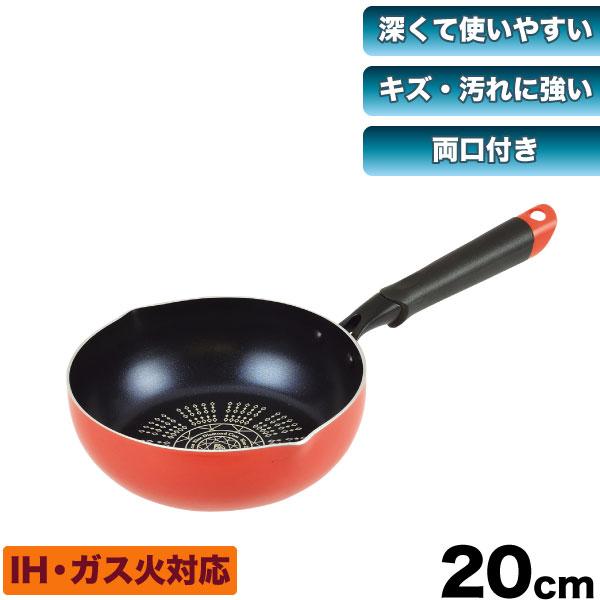 この深さが使いやすい!フライパン ガス火 IH電磁調理器 対応 焦げ 汚れ 強い 加工 鍋 ふっ素 加工 フッ素加工 片手 コーティングが【新しくなりました】 ブルーダイヤモンドコート 深型フライパン 20cm (深さ約65mm) ガス火&IH対応 極深 深くて注ぎ口のついた 両口フライパン パール金属 【HB-2644】
