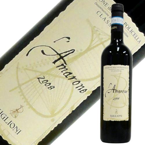 アマローネ・デッラ・ヴァルポリチェッラ・クラッシコ DOC [2008](赤ワイン) / L'Amarone della Valpolicella classico DOC【イタリアワイン/赤フルボディ/イタリアンの鉄人絶賛/送料無料】