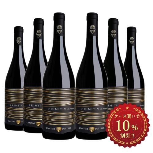 【ケース販売/6本まとめ買いでお得!送料無料】『プリミティーヴォ』プーリアIGP・ビオロジコ(オーガニック・赤ワイン)/ PUGLIA BIOLOGICO/オーガニックワイン/ビオワイン/イタリアワイン IGP