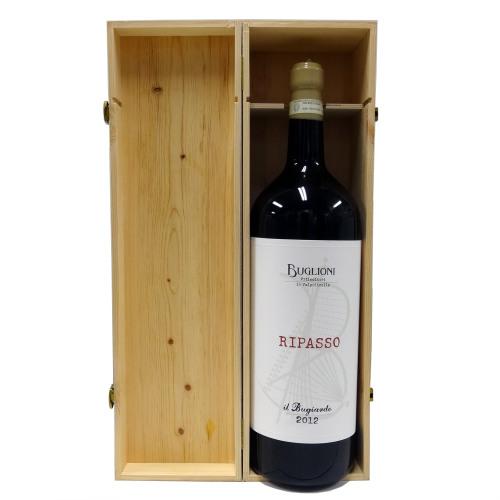 ラスト1本!5Lボトル『ブジャルド』 ヴァルポリチェッラ・リパッソ・クラッシコ・スペリオーレ DOC [2012]5L・木箱入り(赤ワイン) /