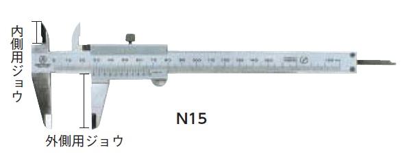 ミツトヨ M型標準ノギス【N30】 販売単位:1本(入り数:-)JAN[4946368530024](ミツトヨ ノギス) (株)ミツトヨ【05P03Dec16】