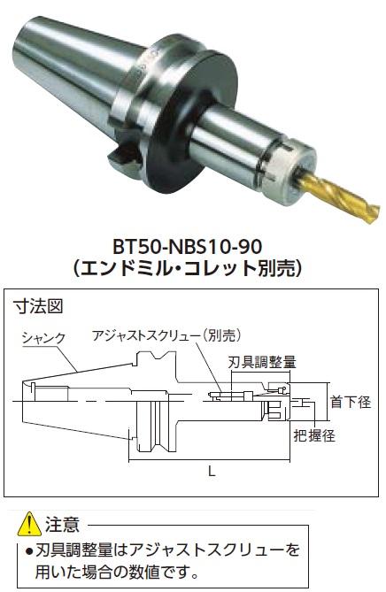 (税込) ツーリング工具) 販売単位:1台(入り数:-)JAN[-](NBC NBC ニューベビーチャック【BT50NBS6120】 大昭和精機(株)【05P03Dec16】:マルニシオンライン 店-DIY・工具