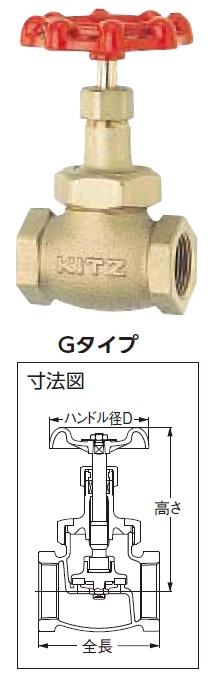 キッツ ジスク入りグローブバルブ125型 #2【G50A】 販売単位:1個(入り数:-)JAN[4981209001271](キッツ バルブ) (株)キッツ【05P03Dec16】