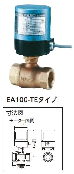 キッツ 小型電動バルブ【EA100TE50A】 販売単位:1個(入り数:-)JAN[4981209038437](キッツ バルブ) (株)キッツ【05P03Dec16】