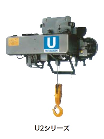 三菱電機FA産業機器 ホイストウルトラタイプU2シリーズ(普通電動横行形)【U22.8LMH3】 販売単位:1台(入り数:-)JAN[-](三菱電機 ホイスト) 三菱電機(株)【05P03Dec16】