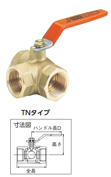 キッツ 3方弁シリーズバルブ #2【TN50A】 販売単位:1個(入り数:-)JAN[4981209026045](キッツ バルブ) (株)キッツ【05P03Dec16】