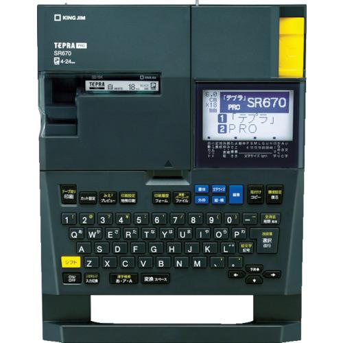 キングジム ラベルライターテプラPRO SR670【SR670】 販売単位:1台(入り数:-)JAN[4971660773244](キングジム ラベル用品) (株)キングジム【05P03Dec16】