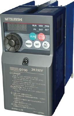 三菱電機 汎用インバータ FREQROL-D700シリーズ【FRD7200.75K】 販売単位:1台(入り数:-)JAN[-](三菱電機 電源装置) 三菱電機(株)【05P03Dec16】