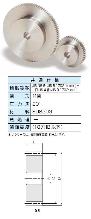 KHK ステンレス平歯車SUSAシリーズ モジュール2.5【SUSA2.5-60】販売単位:1個 JAN[-](KHK 歯車)小原工業(株)【05P03Dec16】