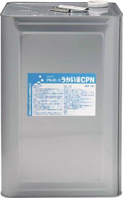アルボース うがい薬CPN【44102】 販売単位:1本(入り数:-)JAN[4987010441022](アルボース うがい薬) (株)アルボース【05P03Dec16】