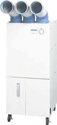 Hitachi spot air-conditioner sale unit: Nothing (enter a number: -)JAN  [4902530775259] (Hitachi spot air-conditioner) Hitachi Appliances, Inc