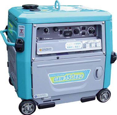 デンヨー 小型エンジン溶接機超低騒音型【GAW150ES2】 販売単位:1台(入り数:-)JAN[4582247530183](デンヨー エンジン溶接機) デンヨー(株)【05P03Dec16】