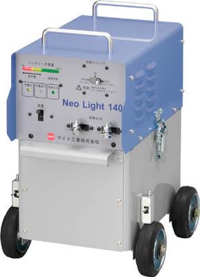 マイト バッテリー溶接機【MBW1401】 販売単位:1台(入り数:-)JAN[4580118021594](マイト 電気溶接機) マイト工業(株)【05P03Dec16】