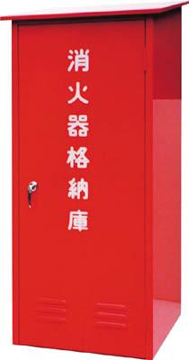 ドライケミカル 50型消火器格納箱【BL50】 販売単位:1台(入り数:-)JAN[-](ドライケミカル 消火器) 日本ドライケミカル(株)【05P03Dec16】