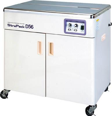 ストラパック 半自動梱包機【D56】 販売単位:1台(入り数:-)JAN[-](ストラパック 梱包機) ストラパック(株)【05P03Dec16】