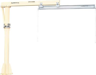 スーパー ジブクレーン(床固定・アームスライド型)【JHC4940KN】 販売単位:1台(入り数:-)JAN[4967521307918](スーパー ジブクレーン) (株)スーパーツール【05P03Dec16】