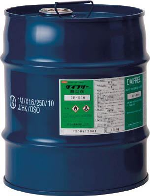 ダイキン ダイフリー GF-550【GF550】 販売単位:1個(入り数:-)JAN[4582118739097](ダイキン 離型剤) ダイキン工業(株)【05P03Dec16】