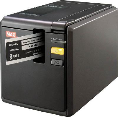 MAX ラベルプリンタ ビーポップミニ 36ミリ幅【PM36H】 販売単位:1台(入り数:-)JAN[4902870756871](MAX ラベル用品) マックス(株)【05P03Dec16】