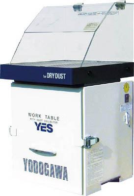淀川電機 集塵装置付作業台(アクリルフード仕様)【YES200PDPA】 販売単位:1台(入り数:-)JAN[-](淀川電機 集じん機) 淀川電機製作所【05P03Dec16】