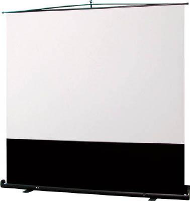 OS 63型 フロアスタンドスクリーン【MS63FN】 販売単位:1台(入り数:-)JAN[-](OS プロジェクター) (株)オーエス【05P03Dec16】