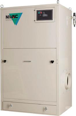 NIVAC パルスジェット式集塵機 NJS-370 60HZ【NJS37060HZ】 販売単位:1台(入り数:-)JAN[-](NIVAC 集じん機) (株)NIVAC【05P03Dec16】