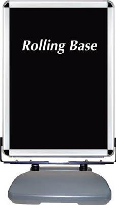 シンエイ ローリングベースPG44R B1サイズ パックシート付 シルバー【RBB1AGP】 販売単位:1台(入り数:-)JAN[4562352726879](シンエイ 掲示板) シンエイ(株)【05P03Dec16】
