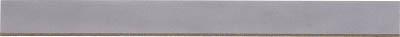 WIKUS 電着ダイヤバンドソー 3350X20X0.5 #80【570200.53350D181】 販売単位:1本(入り数:-)JAN[-](WIKUS バンドソー) (株)青山製作所【05P03Dec16】