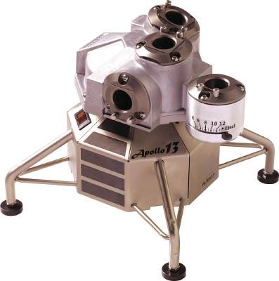 BIC TOOL エンドミル研磨機 アポロ13 ハイス仕様 APL-13【APL13】 販売単位:1台(入り数:-)JAN[4582247450375](BIC TOOL 研削機) (株)ビック・ツール【05P03Dec16】
