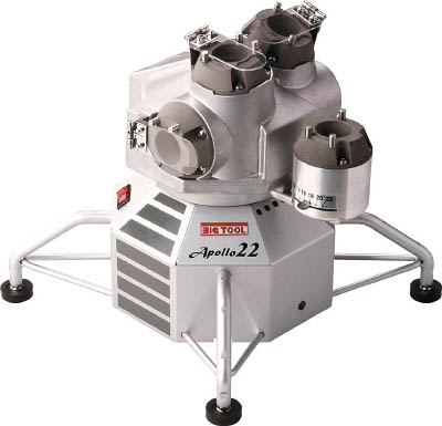 BIC TOOL エンドミル研磨機 アポロ22 ハイス仕様 APL-22【APL22】 販売単位:1台(入り数:-)JAN[4582247450399](BIC TOOL 研削機) (株)ビック・ツール【05P03Dec16】