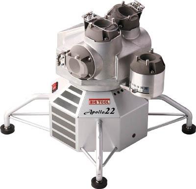 BIC TOOL エンドミル研磨機 アポロ22 超硬仕様 APL-22【APL22D】 販売単位:1台(入り数:-)JAN[4582247450405](BIC TOOL 研削機) (株)ビック・ツール【05P03Dec16】