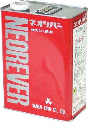 三彩化工 ネオリバー ♯120 20kg【NR12020】 販売単位:1缶(入り数:-)JAN[-](三彩化工 はがし剤) 三彩化工(株)【05P03Dec16】