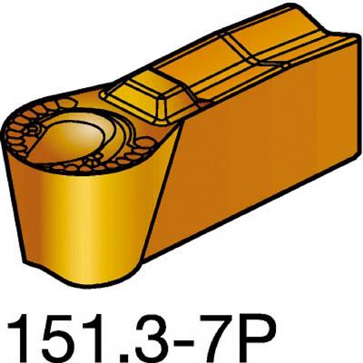 サンドビック T-Max Q-カット 突切り・溝入れチップ 4225【N151.3600507P(4225)】 販売単位:10個(入り数:-)JAN[-](サンドビック チップ) サンドビック(株)
