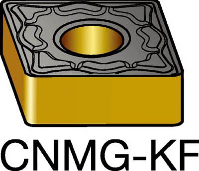 サンドビック チップ COAT【CNMG120404KF(3005)】 販売単位:10個(入り数:-)JAN[-](サンドビック チップ) サンドビック(株)【05P03Dec16】