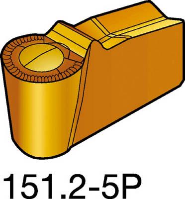 サンドビック T-Max Q-カット 突切り・溝入れチップ 525【N151.2300305P(525)】 販売単位:10個(入り数:-)JAN[-](サンドビック チップ) サンドビック(株)