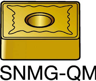 サンドビック T-Max P 旋削用ネガ・チップ H13A【SNMG120408QM(H13A)】 販売単位:10個(入り数:-)JAN[-](サンドビック チップ) サンドビック(株)【05P03Dec16】