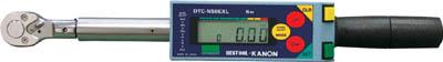 カノン 大型操作ボタン採用デジタルトルクレンチDTC-N10EXL【DTCN10EXL】 販売単位:1個(入り数:-)JAN[4582126964320](カノン トルク機器) (株)中村製作所【05P03Dec16】