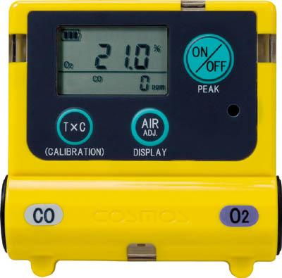 新コスモス 装着型酸素、一酸化炭素濃度計【XOC2200】 販売単位:1個(入り数:-)JAN[-](新コスモス ガス測定器・検知器) 新コスモス電機(株)【05P03Dec16】