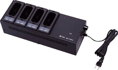 TOA 充電器(4台用)【BC11004】 販売単位:1個(入り数:-)JAN[4538095000569](TOA トランシーバー) TOA(株)【05P03Dec16】