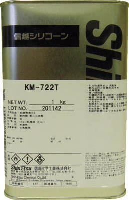 信越 エマルジョン型離型剤 16Kg【KM742T16】 販売単位:1個(入り数:-)JAN[-](信越 離型剤) 信越化学工業(株)【05P03Dec16】