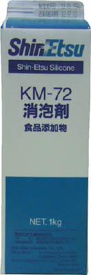 信越 エマルジョン型消泡剤 18kg【KM7218】 販売単位:1個(入り数:-)JAN[-](信越 洗浄剤) 信越化学工業(株)【05P03Dec16】