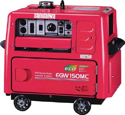 新ダイワ ガソリンエンジン溶接機・兼発電機 150A【EGW150MDI】 販売単位:1台(入り数:-)JAN[4993005014669](新ダイワ エンジン溶接機) (株)やまびこ【05P03Dec16】