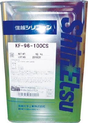 信越 シリコーンオイル 一般用 1000CS 16kg【KF961000CS16】 販売単位:1缶(入り数:-)JAN[-](信越 離型剤) 信越化学工業(株)【05P03Dec16】