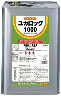 ロック ユカロック#1000 ディープグリーン 20KG【82122001】 販売単位:1缶(入り数:-)JAN[4957139822064](ロック 塗料) ロックペイント(株)【05P03Dec16】