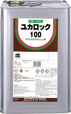 ロック ユカロック#100 ディープグリーン 20KG【82022001】 販売単位:1缶(入り数:-)JAN[4957139822071](ロック 塗料) ロックペイント(株)【05P03Dec16】